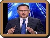 -برنامج يحدث فى مصر مع شريف عامر حلقة يوم الأحد 23-10-2016