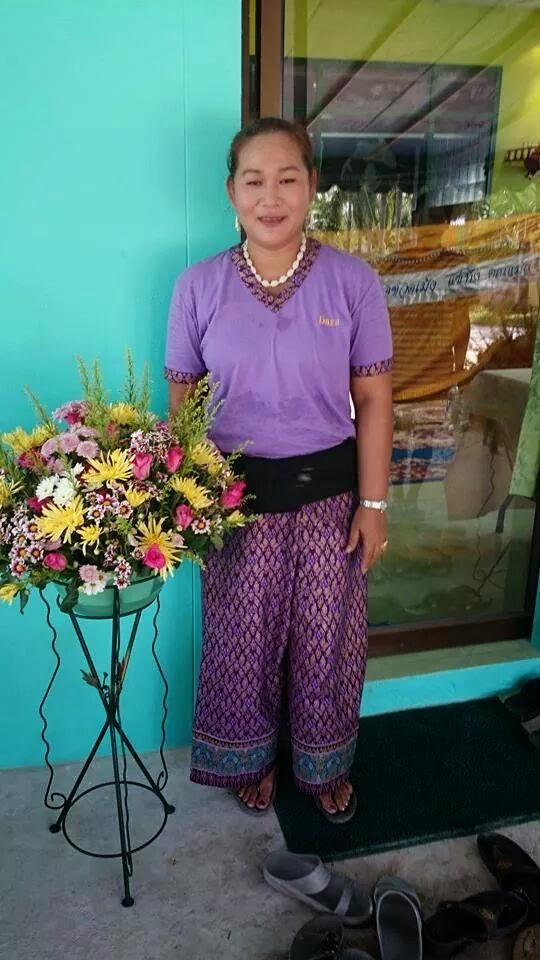 dao spa dara thai massage