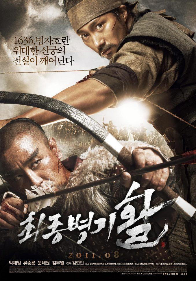 poster Cung thủ siêu phàm