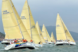 http://asianyachting.com/news/ChinaCup15/China_Cup_15_Pre-Regatta_Report.htm