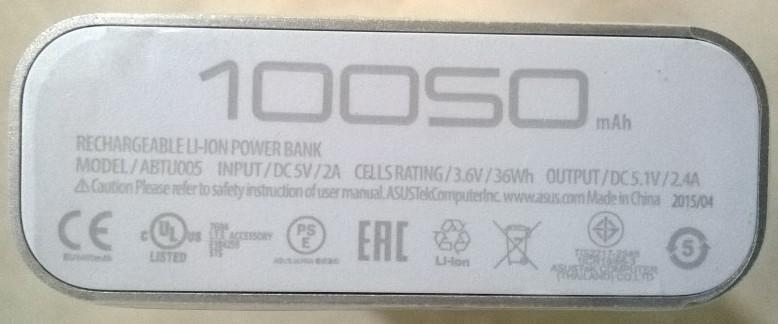Bagian bawah ZenPower. 10.050mAh dan sertifikasinya
