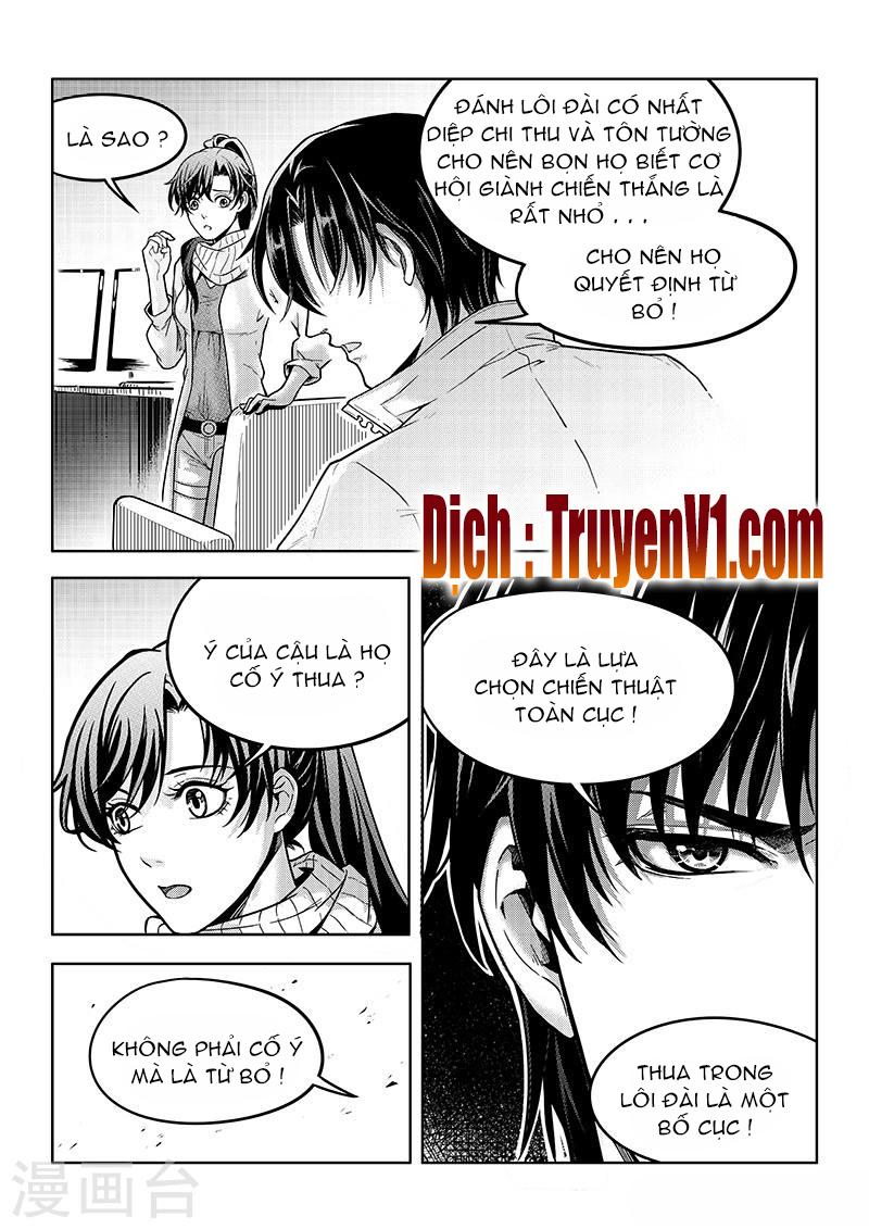 Toàn Chức Cao Thủ Chap 105 - Trang 5
