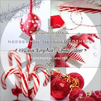 http://scrapkopilka.blogspot.com/2013/11/2_8.html