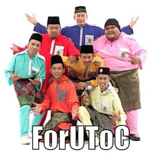 Lirik Lagu ForUToC Lyrics