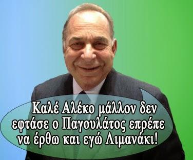 ΠΕΤΡΟΣ