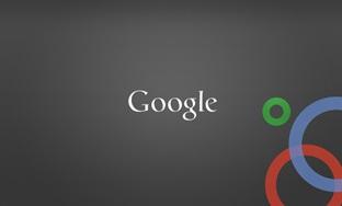 Tutorial Google + | Cum sa stergi o pagina Google +