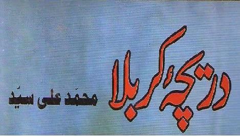 http://books.google.com.pk/books?id=bWAfBQAAQBAJ&lpg=PP1&pg=PP1#v=onepage&q&f=false