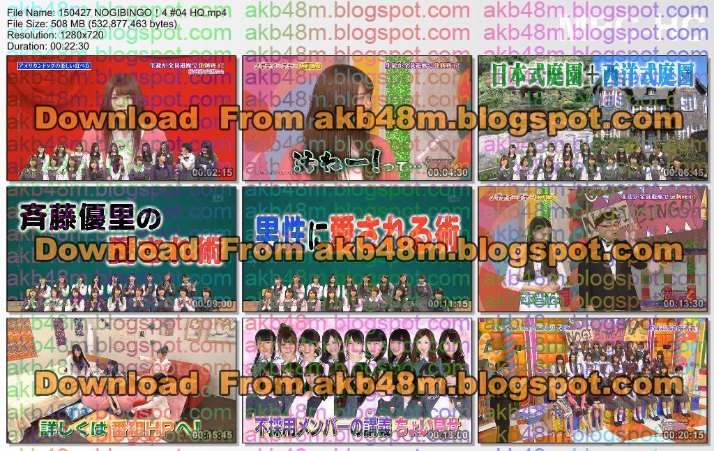 http://2.bp.blogspot.com/-0R6t9LRcb0U/VT_vLtjF7KI/AAAAAAAAtwA/v9IFOh366Bo/s1600/150427%2BNOGIBINGO%EF%BC%814%2B%2304%2BHQ.mp4_thumbs_%5B2015.04.29_04.34.41%5D.jpg
