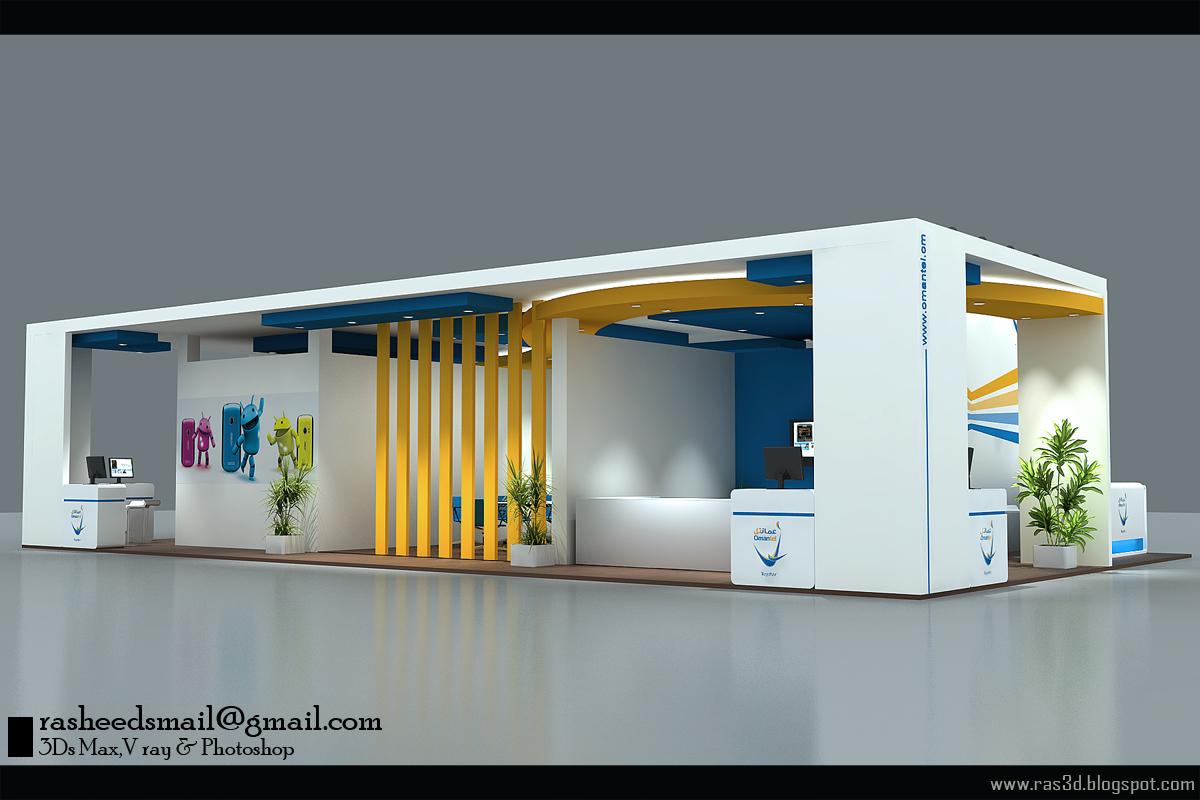 Exhibition Stand Design Images : D designer visualizer events exhibitions interiors exteriors doha qatar exhibition stands