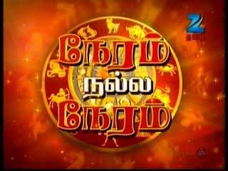 Zee Tamil Rasi Palangal and Olimayamana Ethirkaalam 25-07-2013