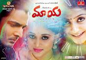 Maaya Movie wallpapers posters-thumbnail-1