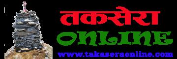 TAKASERA ONLINE