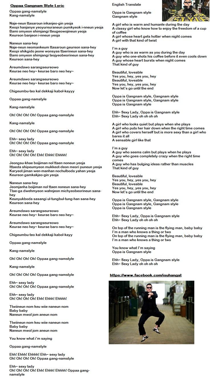 lirik Gangnam Style