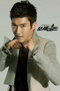 Bang Siwon ^^