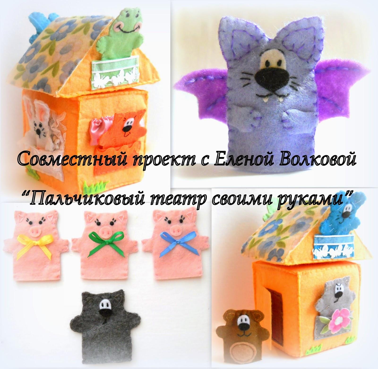 """СП""""Пальчиковый театр"""