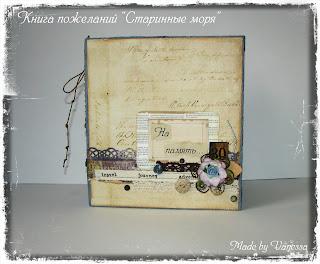 альбомы для фотографий в Минске