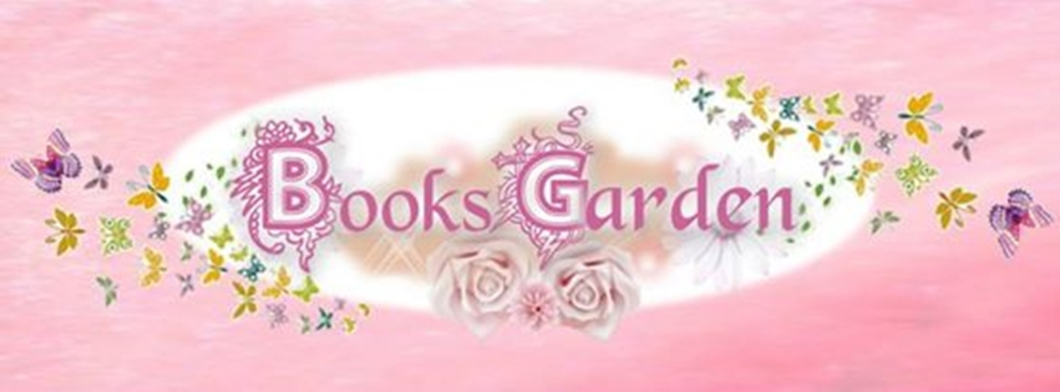 BooksGarden