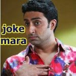 abhishek bacchan funny photo comment
