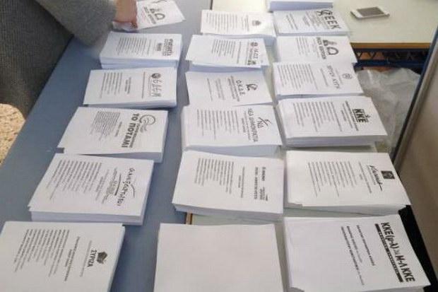 Όλα τα ψηφοδέλτια του Έβρου για τις εκλογές της Κυριακής