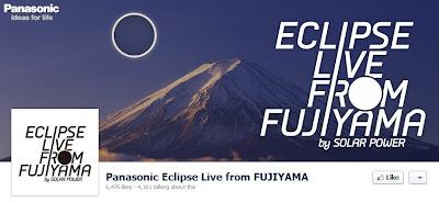 ver eclipse 20 mayo 2012 por internet en vivo PANASONIC FUJIYAMA