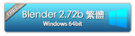 Blender for Win7 64