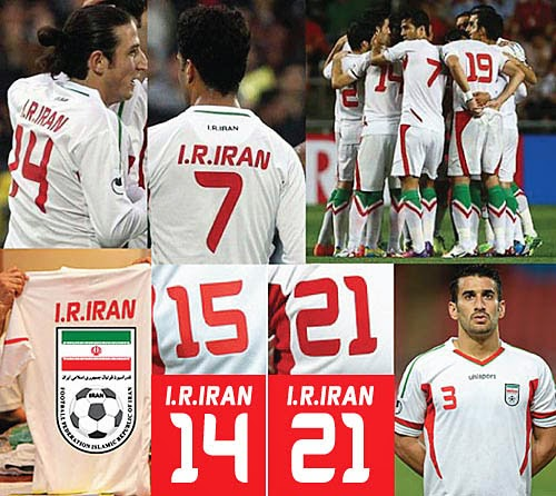 Font Iran 2014 World Cup qualification campaign kits.