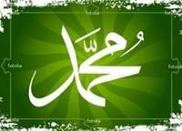 Anjuran Nabi Muhammad tentang Kebersihan
