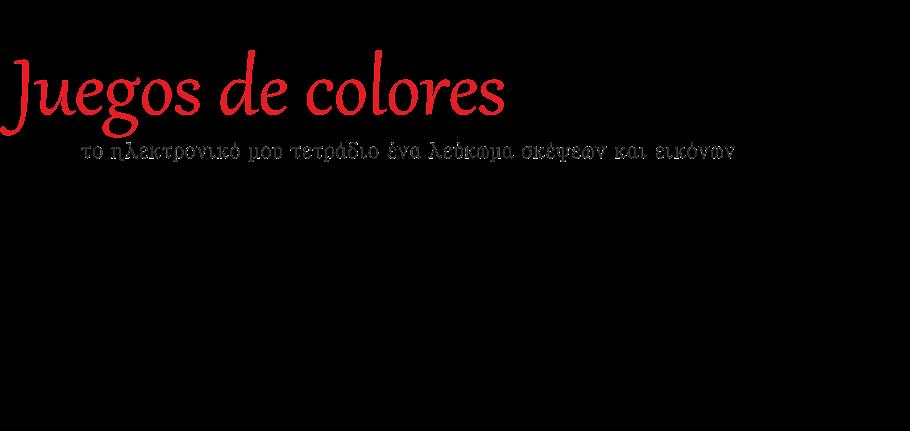 Juegos de colores