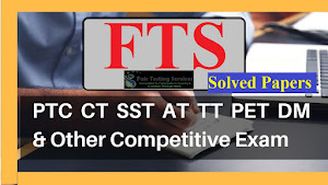 FTS Fair Testing Services KPK SST CT PET AT Qari DM TT Jobs Syllabus MCQs Past Papers