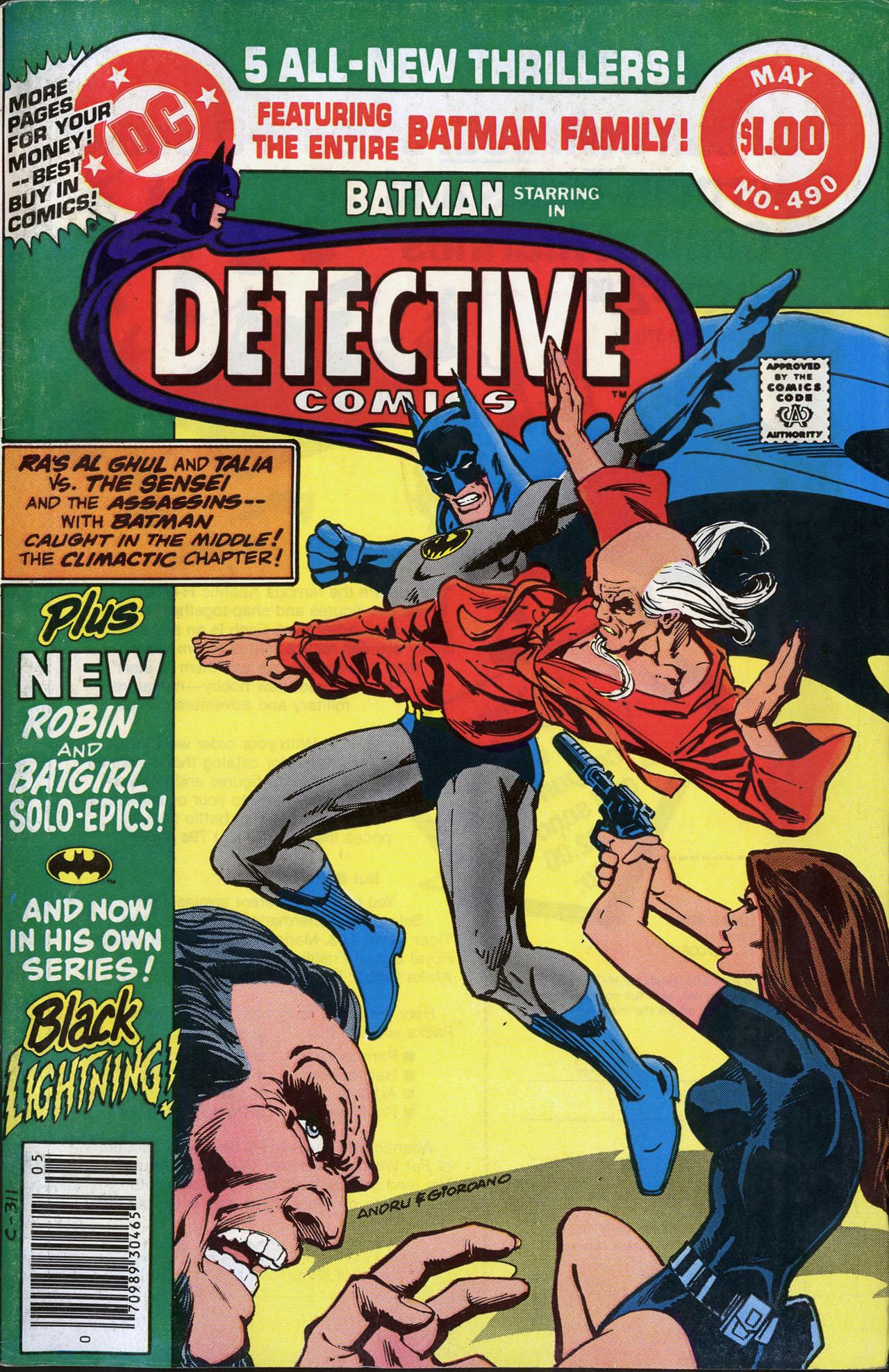 Detective Comics (1937) 490 Page 1