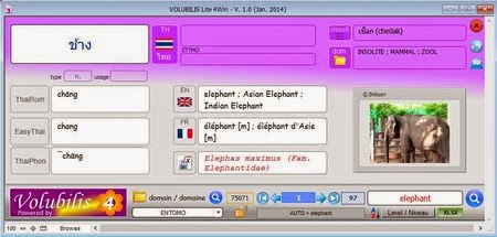 Volubilis Lite 4Win 2014 (beta version not available for distribution)