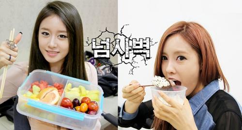 Jiyeon Fruit Diet vs Hyomin Meat Diet