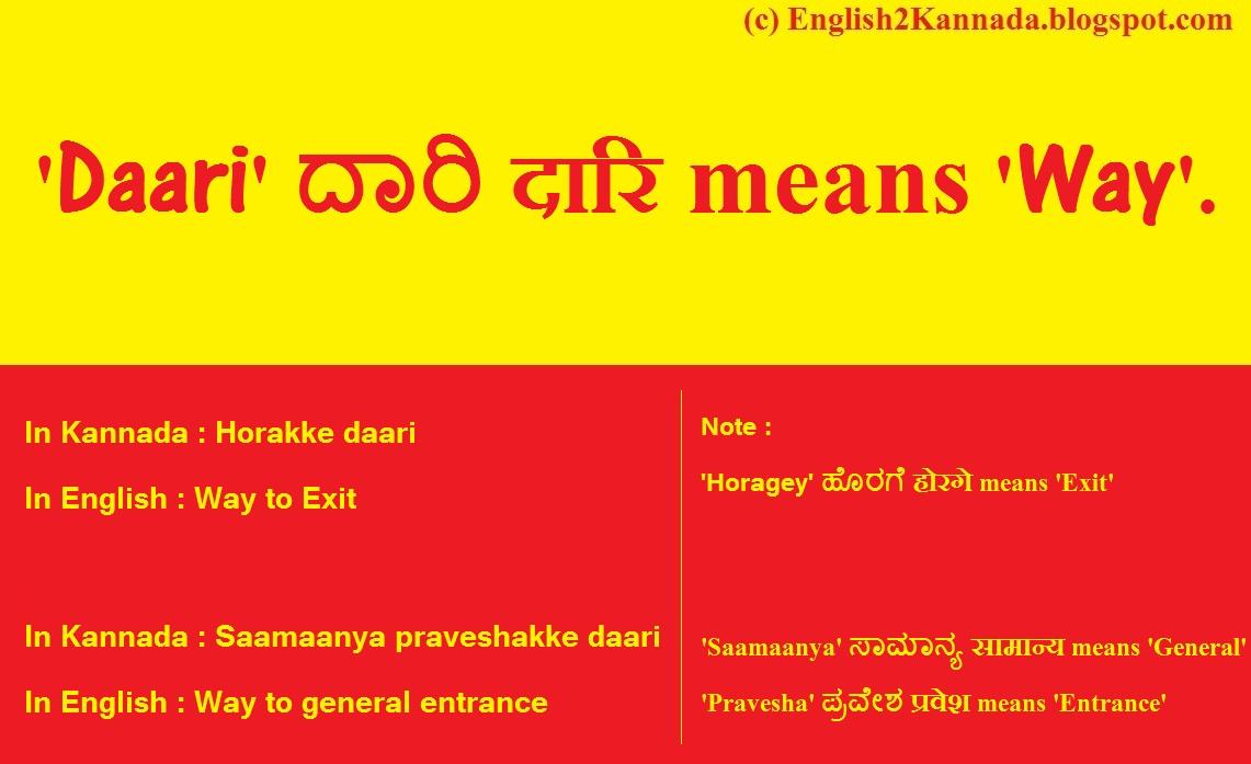 English To Kannada Transliteration Kannada   Tattoo Design Bild