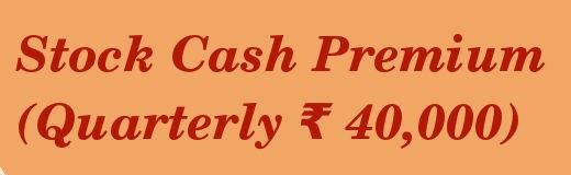 http://www.capitalstars.com/stockcash.php