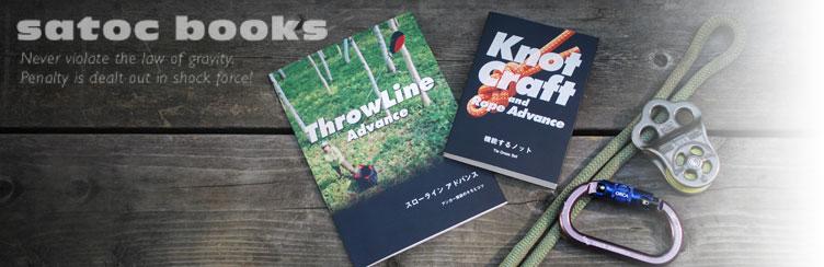 satoc books