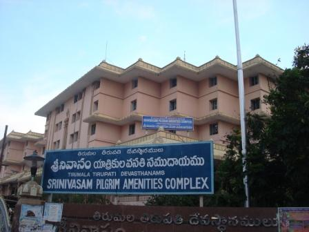 Ac Room With  Beds And Attached Toilet In Tirumala