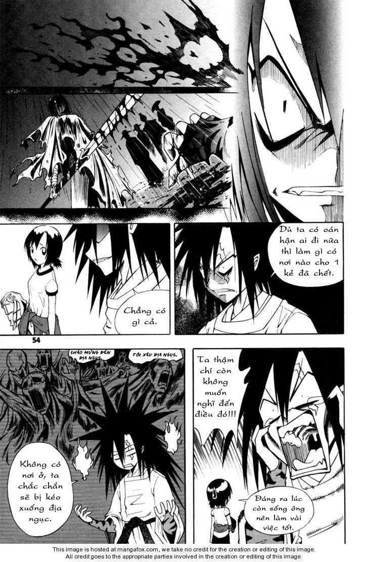 GWISIN BYEOLGOK - Bí kíp của quỷ chap 2 - Trang 8