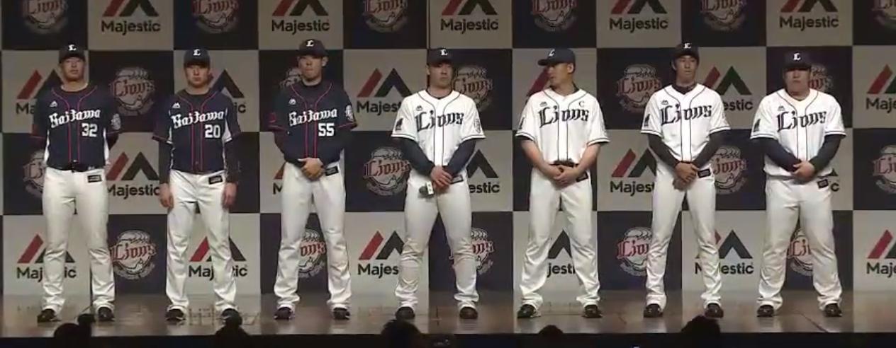 Japanese Baseball League Betting