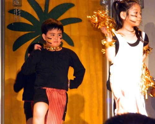 UN costume, dance costume, African look