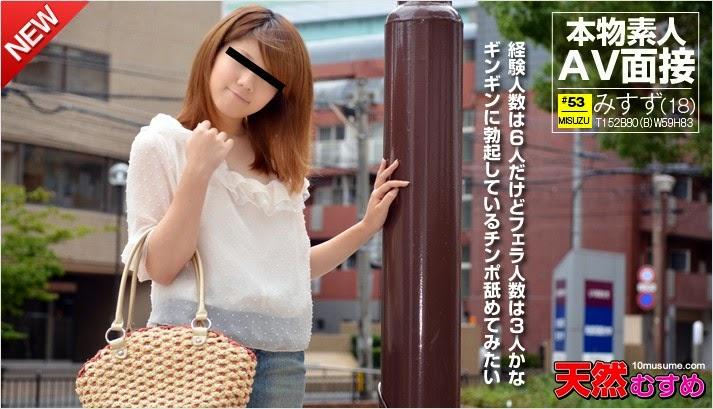 JAV Uncensored 10m 040115_01 – Misuzu Kishibe