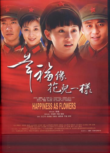Happiness As Flower