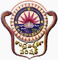 Andhra University Results 2015