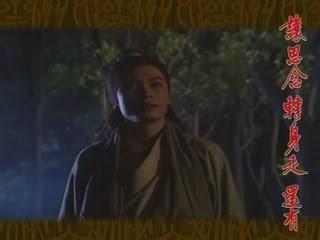 Xem Phim Truyền Thuyết Liêu Trai 1996 Phần 1