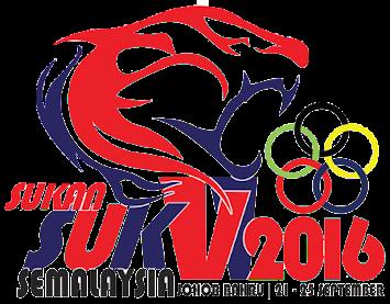 Sukan SUK Se-Malaysia 2016