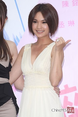 Love You Taiwan Drama Rainie Yang