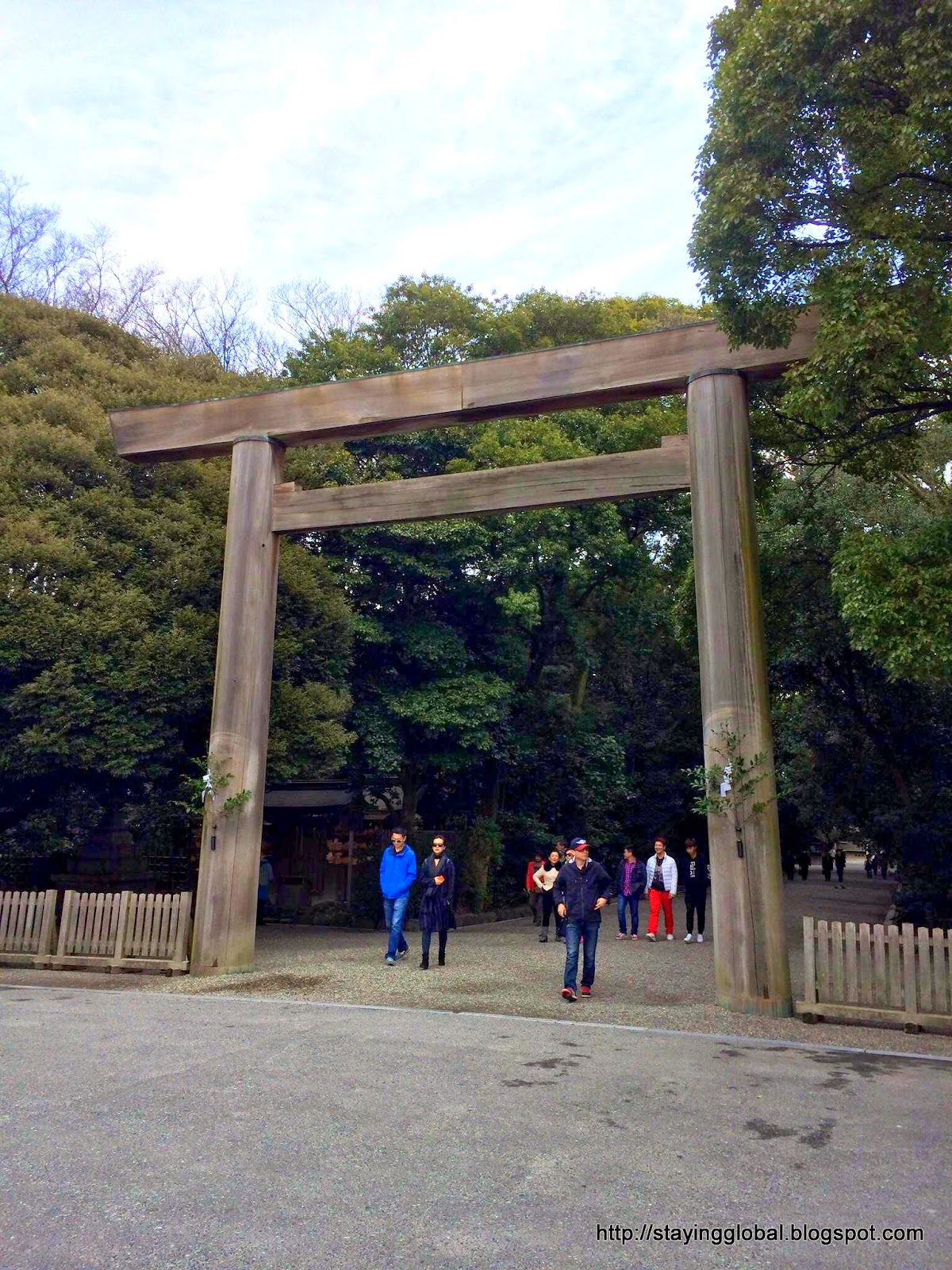 A japanese life nagoya atsuta shrine for Mirror of yata