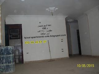 فى فيصل شقة للبيع  In Faisal Apartments For Sale