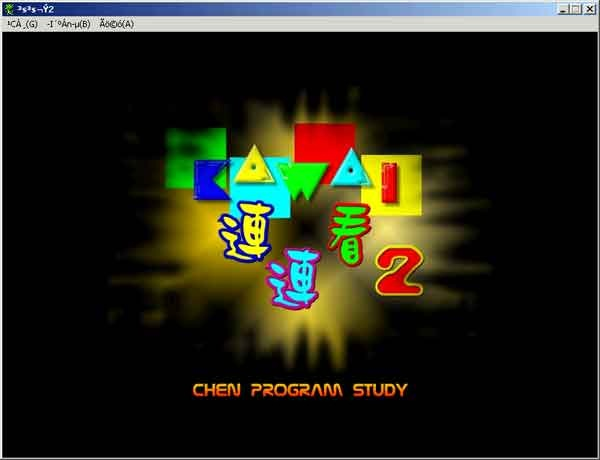 Game Onet Free Download