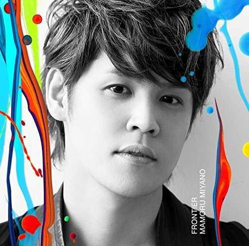 [Album] 宮野真守 – FRONTIER (2015.09.16/MP3/RAR)