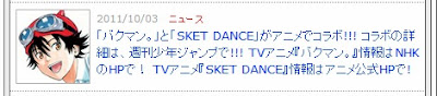 Bakuman Sket Dance Anime crossover anuncio